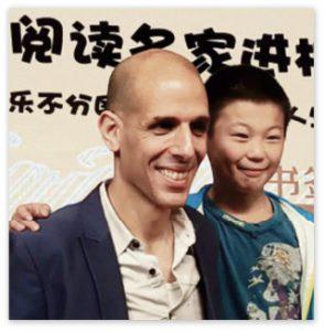 איך אומרים חציל בסינית ולמה זה שימושי?